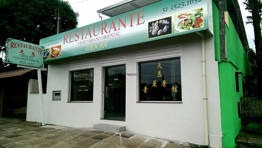"""Photo of Tien An Restaurante Vegetariano Oriental  by <a href=""""/members/profile/community"""">community</a> <br/>Tien An Restaurante Vegetariano Oriental <br/> August 1, 2016  - <a href='/contact/abuse/image/77806/164372'>Report</a>"""