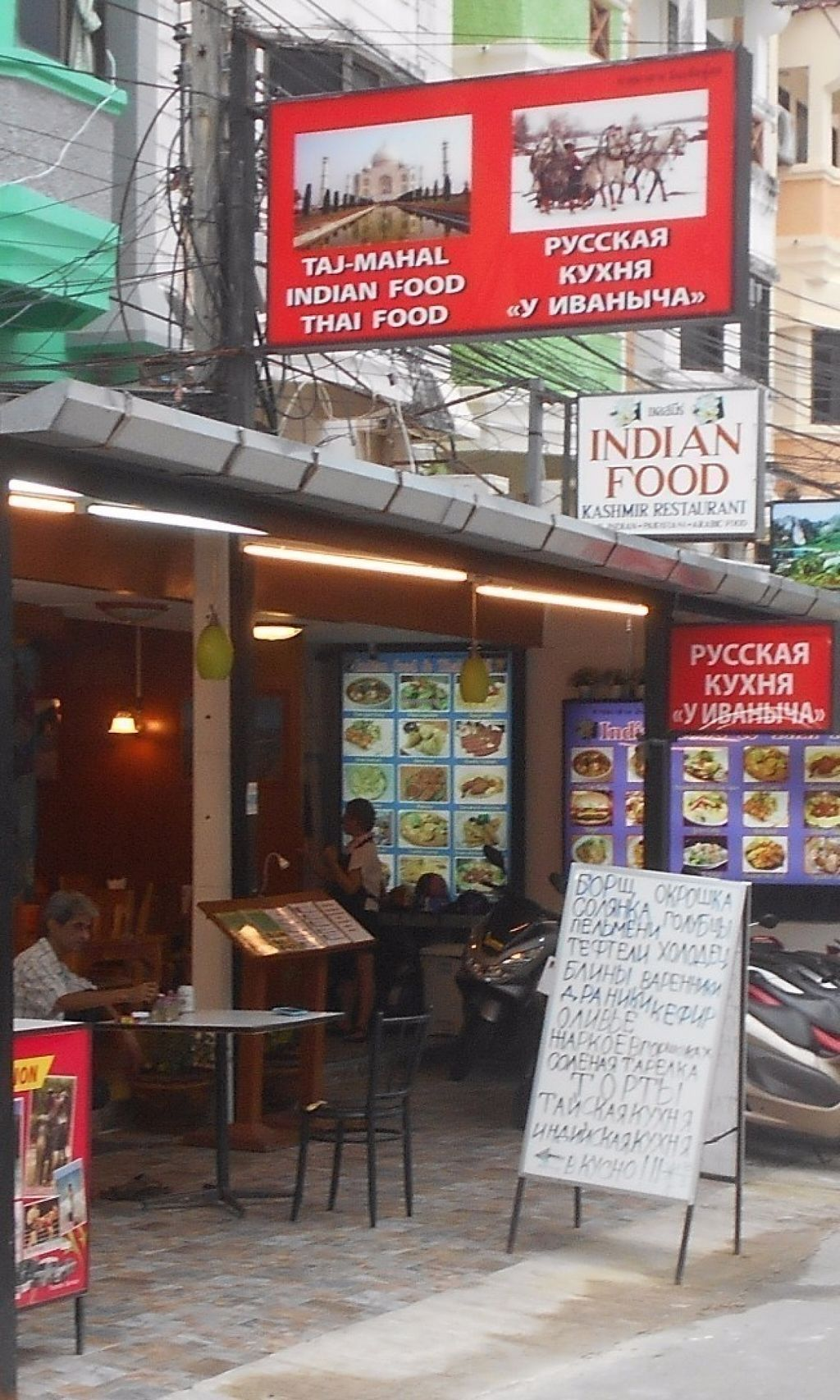 """Photo of Kashmir Indian Restaurant  by <a href=""""/members/profile/Kelly%20Kelly"""">Kelly Kelly</a> <br/>Kashmir Indian Restaurant <br/> August 5, 2016  - <a href='/contact/abuse/image/77951/165806'>Report</a>"""