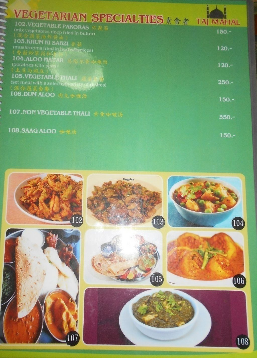 """Photo of Kashmir Indian Restaurant  by <a href=""""/members/profile/Kelly%20Kelly"""">Kelly Kelly</a> <br/>Kashmir Indian Restaurant <br/> August 5, 2016  - <a href='/contact/abuse/image/77951/165819'>Report</a>"""