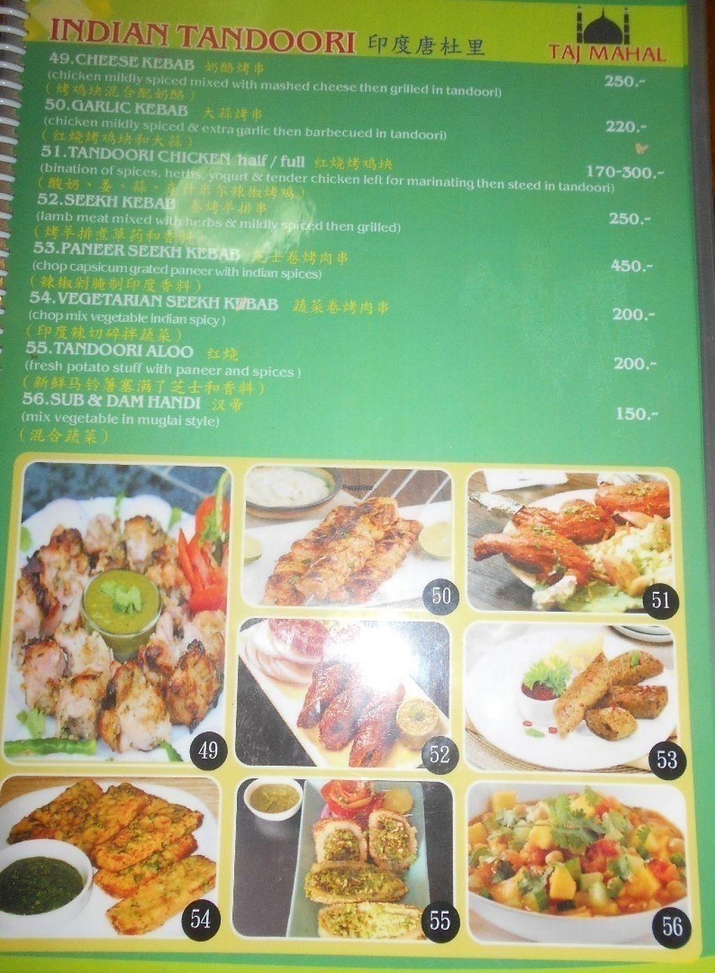 """Photo of Kashmir Indian Restaurant  by <a href=""""/members/profile/Kelly%20Kelly"""">Kelly Kelly</a> <br/>Kashmir Indian Restaurant <br/> August 5, 2016  - <a href='/contact/abuse/image/77951/165820'>Report</a>"""