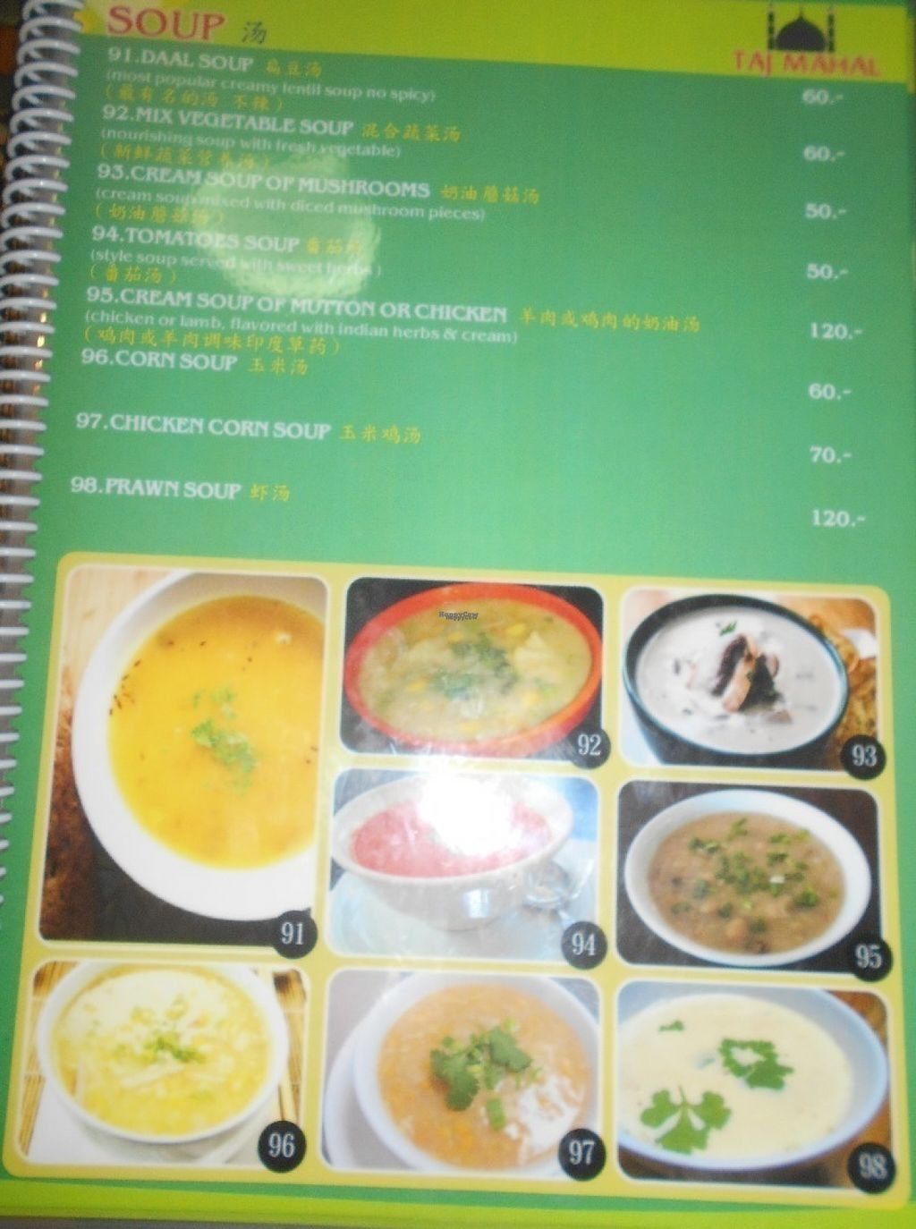 """Photo of Kashmir Indian Restaurant  by <a href=""""/members/profile/Kelly%20Kelly"""">Kelly Kelly</a> <br/>Kashmir Indian Restaurant <br/> August 5, 2016  - <a href='/contact/abuse/image/77951/165821'>Report</a>"""