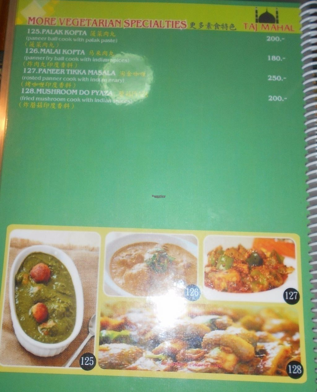 """Photo of Kashmir Indian Restaurant  by <a href=""""/members/profile/Kelly%20Kelly"""">Kelly Kelly</a> <br/>Kashmir Indian Restaurant <br/> August 5, 2016  - <a href='/contact/abuse/image/77951/165823'>Report</a>"""