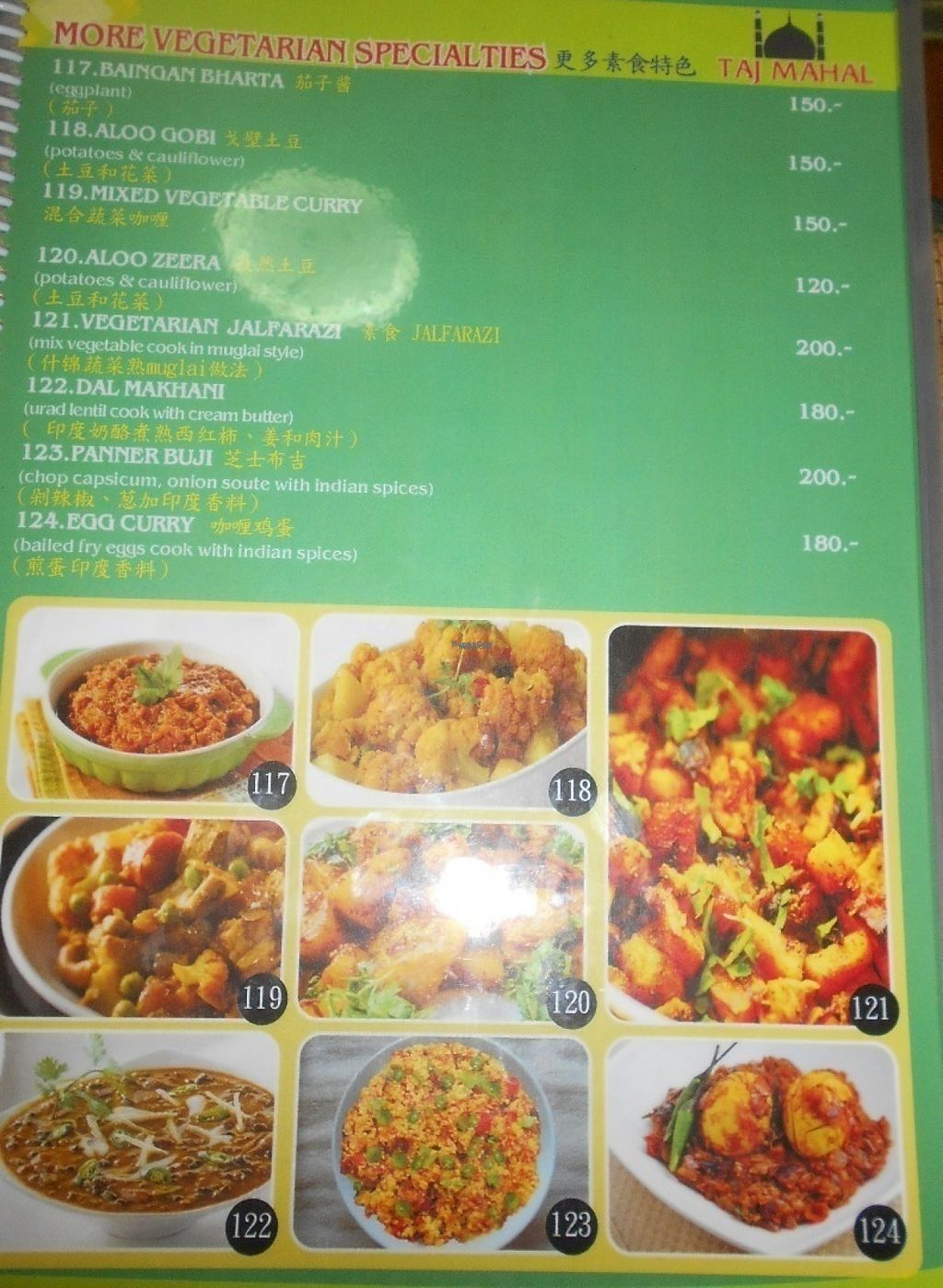 """Photo of Kashmir Indian Restaurant  by <a href=""""/members/profile/Kelly%20Kelly"""">Kelly Kelly</a> <br/>Kashmir Indian Restaurant <br/> August 5, 2016  - <a href='/contact/abuse/image/77951/165824'>Report</a>"""