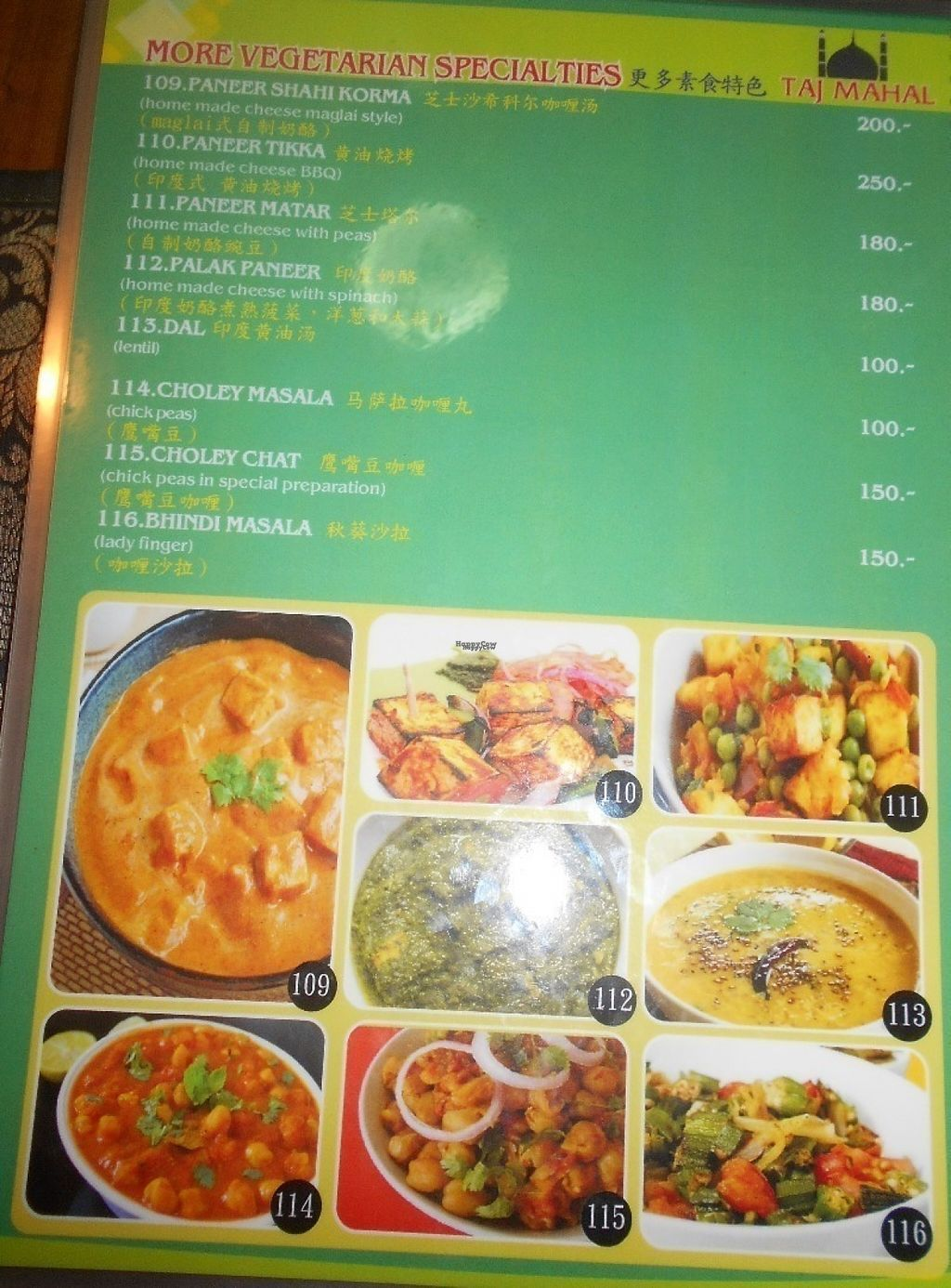 """Photo of Kashmir Indian Restaurant  by <a href=""""/members/profile/Kelly%20Kelly"""">Kelly Kelly</a> <br/>Kashmir Indian Restaurant <br/> August 5, 2016  - <a href='/contact/abuse/image/77951/165825'>Report</a>"""
