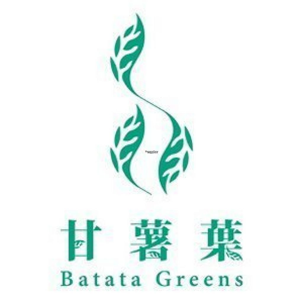 """Photo of Batata Greens - Prince Edward  by <a href=""""/members/profile/community"""">community</a> <br/>Batata Greens - Prince Edwards <br/> February 19, 2017  - <a href='/contact/abuse/image/78161/228126'>Report</a>"""