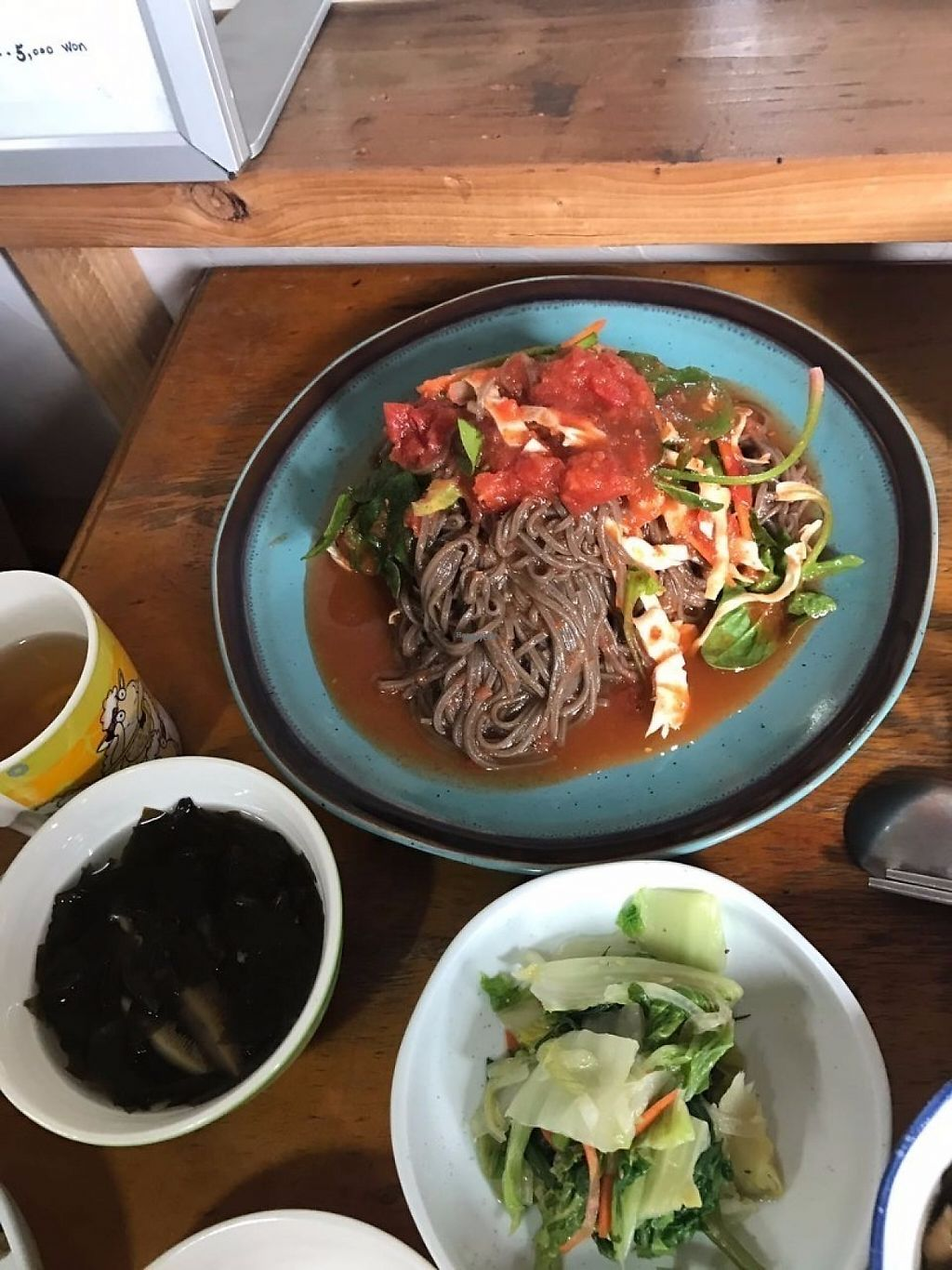 """Photo of Jayeonneuro  by <a href=""""/members/profile/Ivy%20Chan"""">Ivy Chan</a> <br/>Tomato Bibimguksu  <br/> January 26, 2017  - <a href='/contact/abuse/image/78269/217172'>Report</a>"""