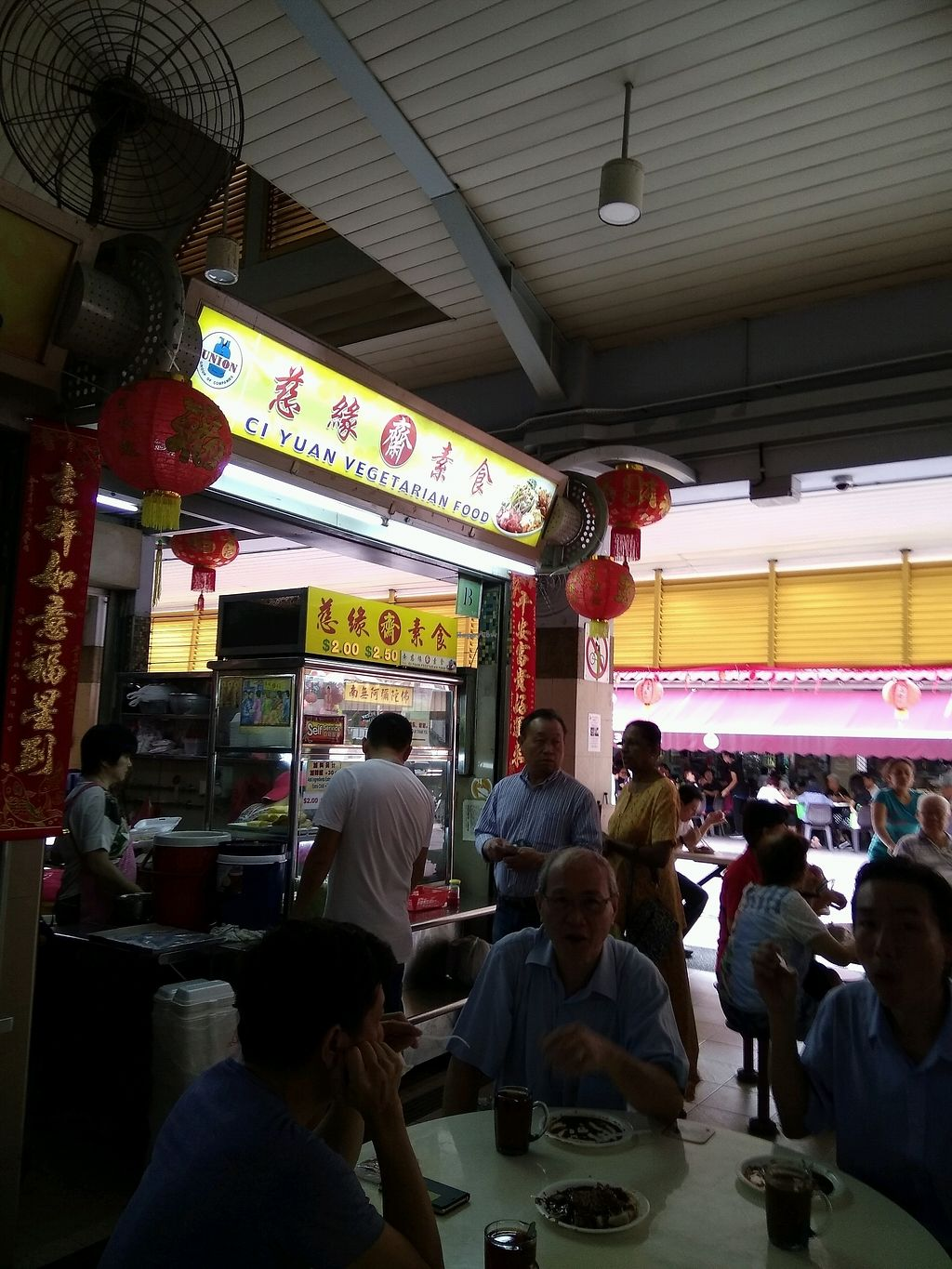 "Photo of Ci Yuan Vegetarian Food  by <a href=""/members/profile/AdelOng"">AdelOng</a> <br/>one of the popular stalls in 341 market <br/> March 1, 2018  - <a href='/contact/abuse/image/78504/365113'>Report</a>"