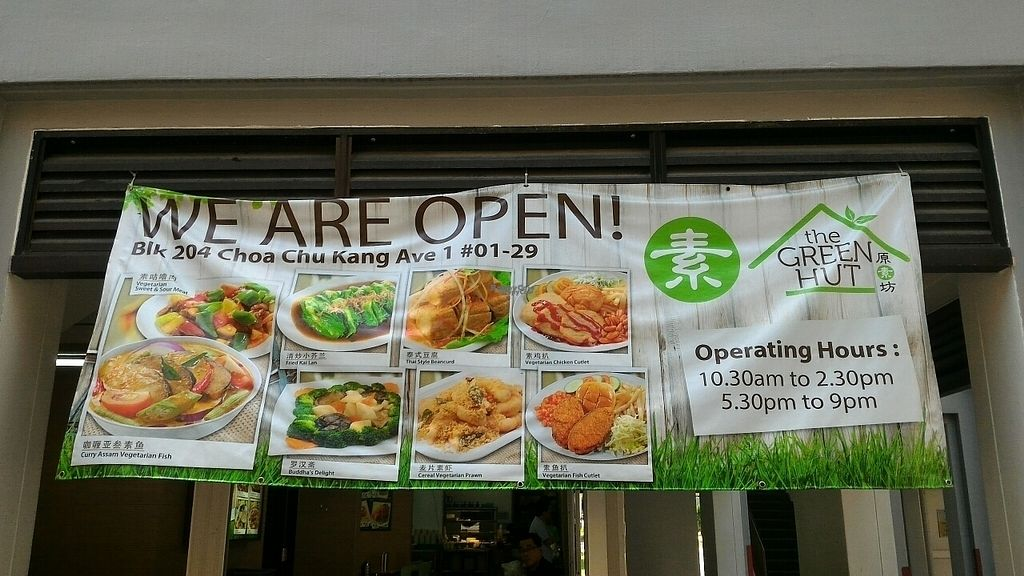 """Photo of CLOSED: The Green Hut - Choa Chu Kang  by <a href=""""/members/profile/KohTeeHuat"""">KohTeeHuat</a> <br/>banner <br/> September 6, 2016  - <a href='/contact/abuse/image/78573/173904'>Report</a>"""