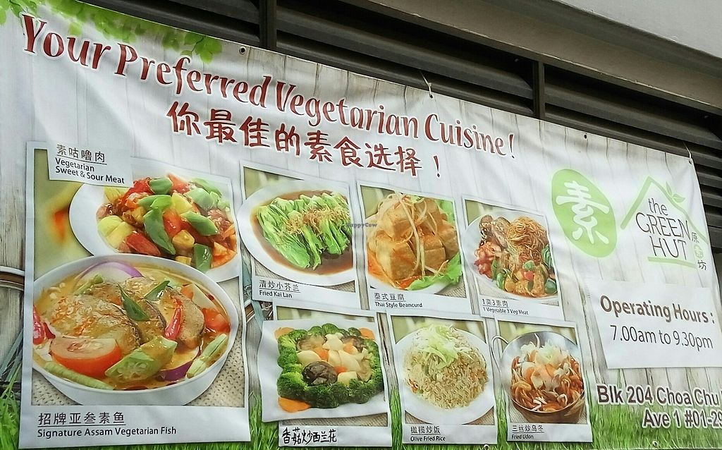 """Photo of CLOSED: The Green Hut - Choa Chu Kang  by <a href=""""/members/profile/PeterChan"""">PeterChan</a> <br/>Update opening hours 21 July 2017 <br/> July 21, 2017  - <a href='/contact/abuse/image/78573/282706'>Report</a>"""