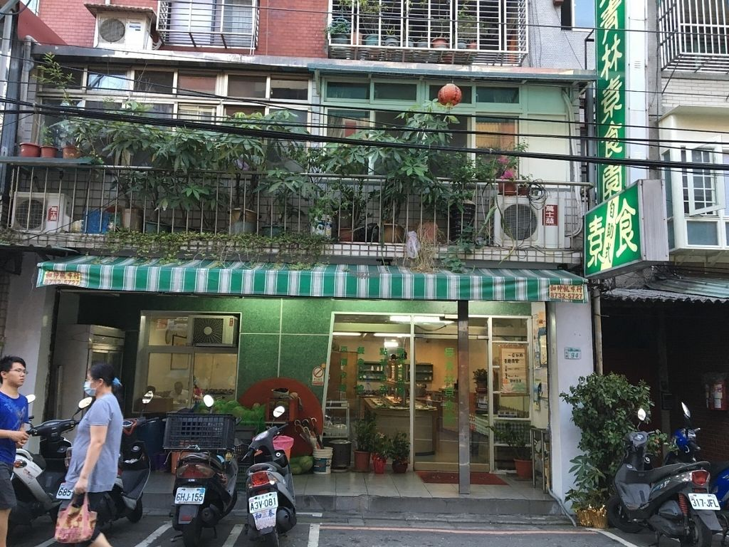 """Photo of Green Garden Vegetarian  by <a href=""""/members/profile/phillipguy"""">phillipguy</a> <br/>Front View <br/> August 14, 2016  - <a href='/contact/abuse/image/78578/168437'>Report</a>"""
