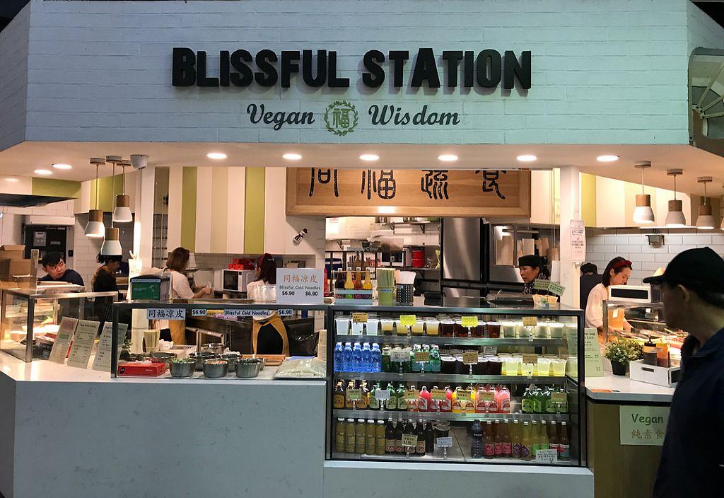 "Photo of Blissful Station  by <a href=""/members/profile/DeborahLaukaitis"">DeborahLaukaitis</a> <br/>Blissful Station  <br/> May 27, 2017  - <a href='/contact/abuse/image/78788/262938'>Report</a>"
