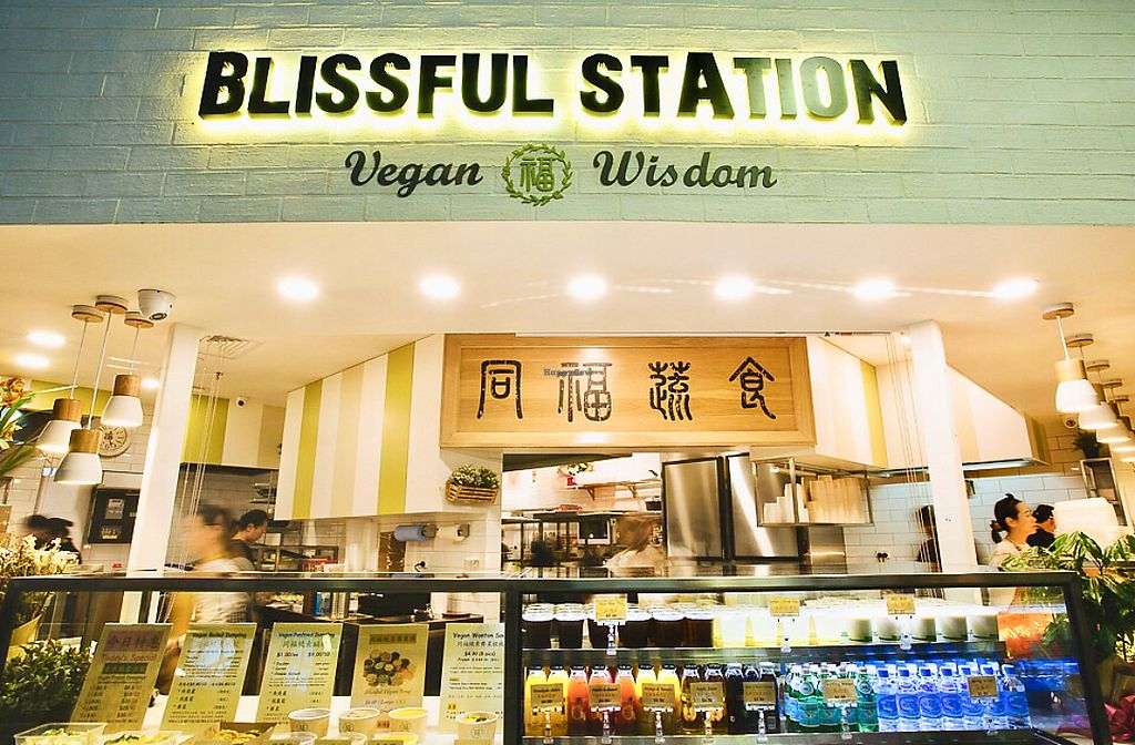 """Photo of Blissful Station  by <a href=""""/members/profile/CathyHan"""">CathyHan</a> <br/>Blissful Station, Vegan Wisdom  <br/> January 19, 2018  - <a href='/contact/abuse/image/78788/348509'>Report</a>"""