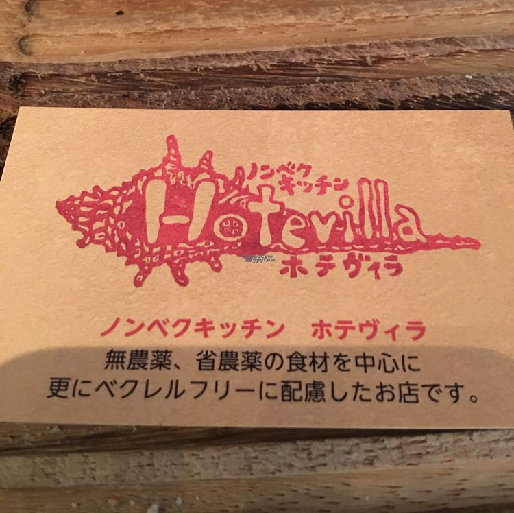 """Photo of CLOSED: Hotevilla  by <a href=""""/members/profile/Vegeiko"""">Vegeiko</a> <br/>Hotevilla  <br/> September 22, 2016  - <a href='/contact/abuse/image/78855/177306'>Report</a>"""