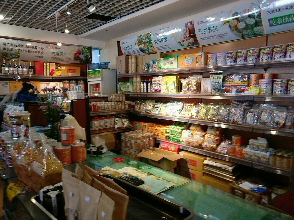 "Photo of Yusuge Garden  by <a href=""/members/profile/cdnvegan"">cdnvegan</a> <br/>Little vegan shop at the entrance  <br/> November 18, 2017  - <a href='/contact/abuse/image/78957/326618'>Report</a>"