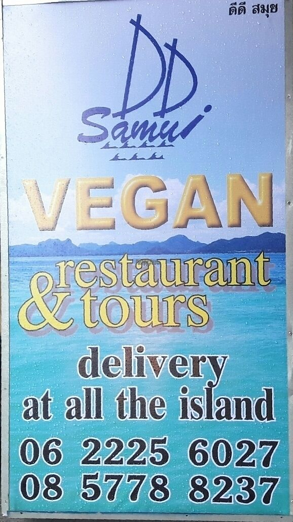 """Photo of CLOSED: D.D Samui Vegan Restaurant  by <a href=""""/members/profile/Olesya"""">Olesya</a> <br/>you can see that from the road <br/> September 22, 2016  - <a href='/contact/abuse/image/79203/177301'>Report</a>"""