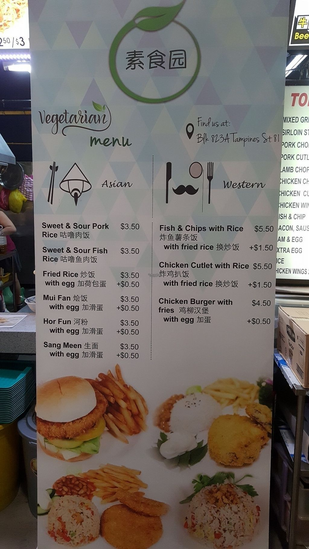 """Photo of Su Shi Yuan Vegetarian Stall   by <a href=""""/members/profile/KeithLim"""">KeithLim</a> <br/>Night menu <br/> September 25, 2016  - <a href='/contact/abuse/image/79215/177833'>Report</a>"""
