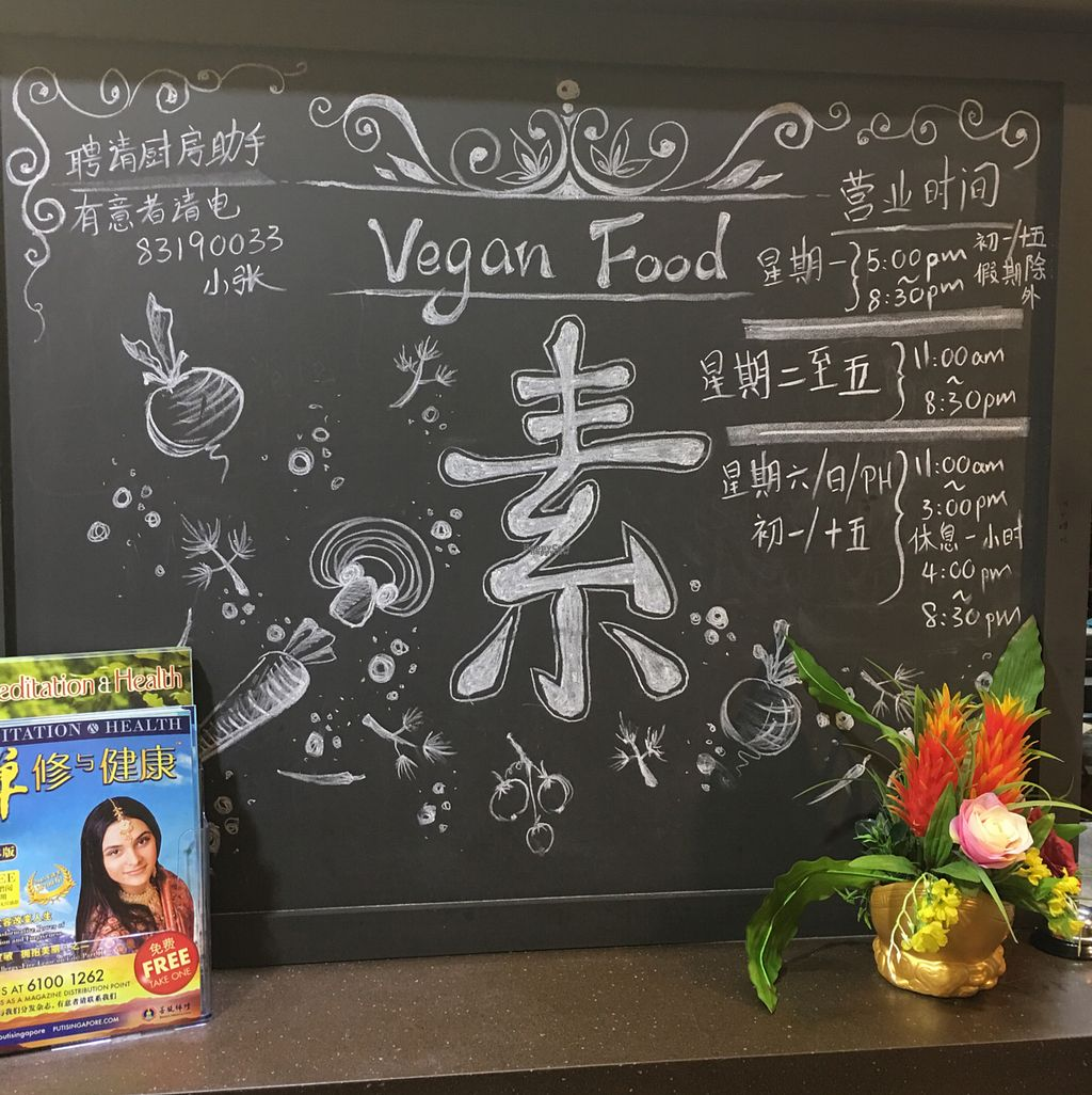 """Photo of CLOSED: Vegan Place   by <a href=""""/members/profile/XinzheChen"""">XinzheChen</a> <br/> vegan food <br/> October 24, 2016  - <a href='/contact/abuse/image/79315/184064'>Report</a>"""