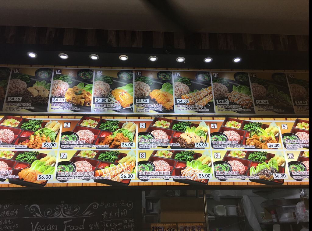 """Photo of CLOSED: Vegan Place   by <a href=""""/members/profile/XinzheChen"""">XinzheChen</a> <br/>reasonable price <br/> October 24, 2016  - <a href='/contact/abuse/image/79315/184065'>Report</a>"""