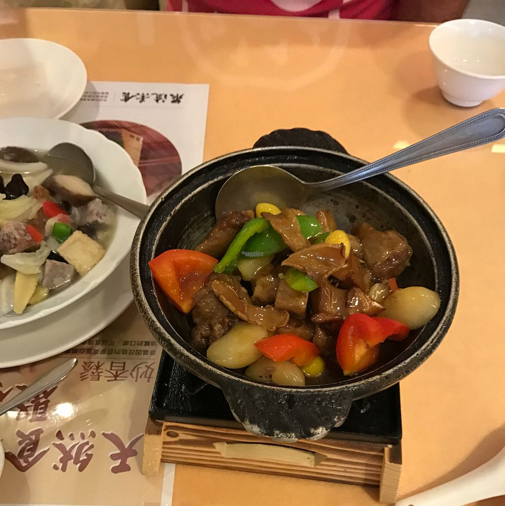 "Photo of Zhong Liu Vegetarian  by <a href=""/members/profile/Bobozmom"">Bobozmom</a> <br/>Teppan mushrooms <br/> October 20, 2016  - <a href='/contact/abuse/image/79466/183169'>Report</a>"