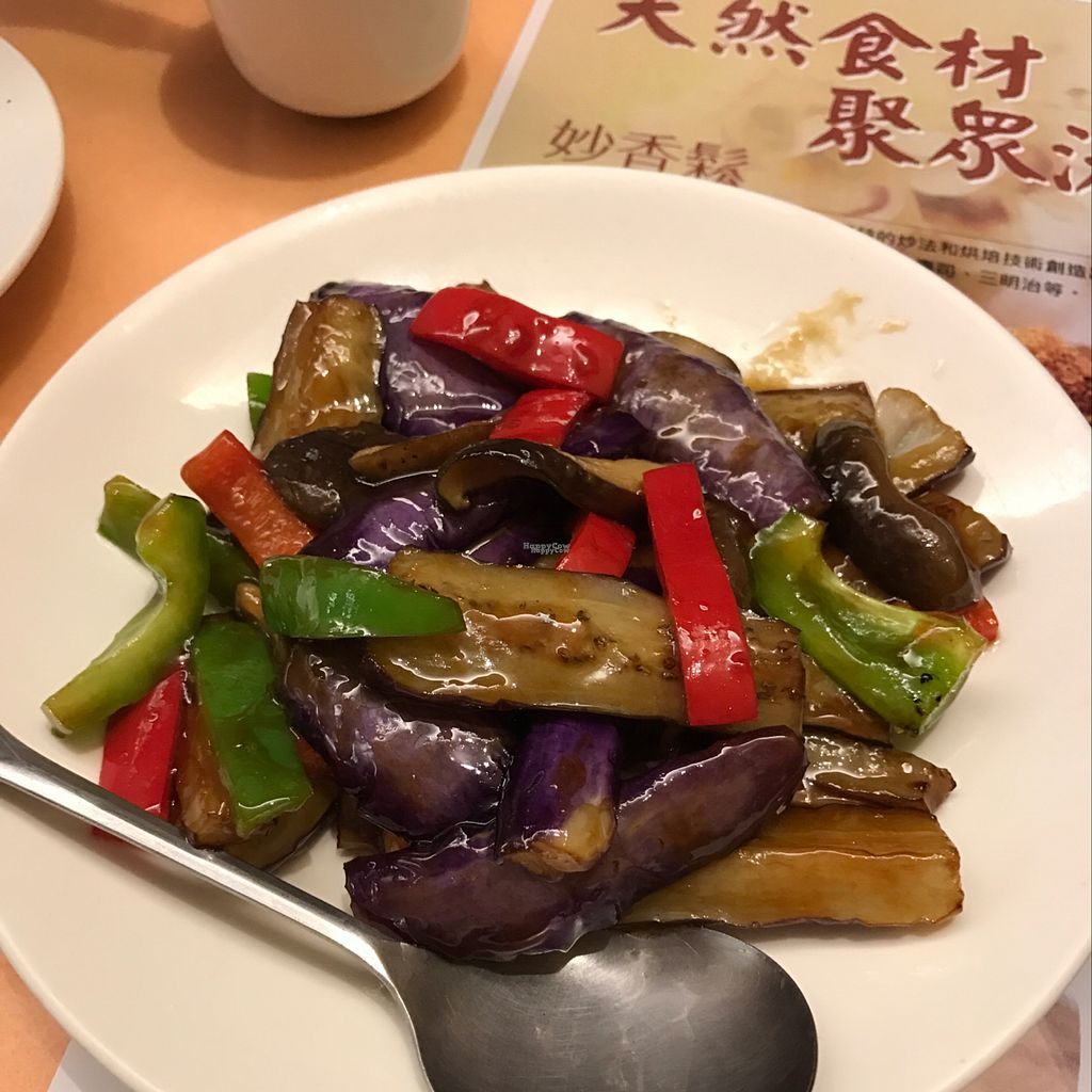 "Photo of Zhong Liu Vegetarian  by <a href=""/members/profile/Bobozmom"">Bobozmom</a> <br/>Hakka-like eggplant <br/> October 20, 2016  - <a href='/contact/abuse/image/79466/183170'>Report</a>"