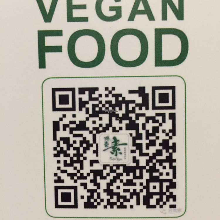 """Photo of Super Vegan - LianHua Commercial Center  by <a href=""""/members/profile/Coawarren"""">Coawarren</a> <br/>QR code  <br/> September 7, 2016  - <a href='/contact/abuse/image/79735/174083'>Report</a>"""
