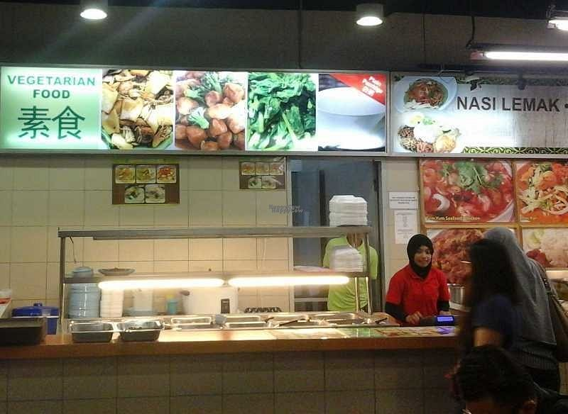 "Photo of Suria Food Court - Vegetarian Food    by <a href=""/members/profile/junya"">junya</a> <br/>Stall <br/> September 11, 2016  - <a href='/contact/abuse/image/79740/175061'>Report</a>"