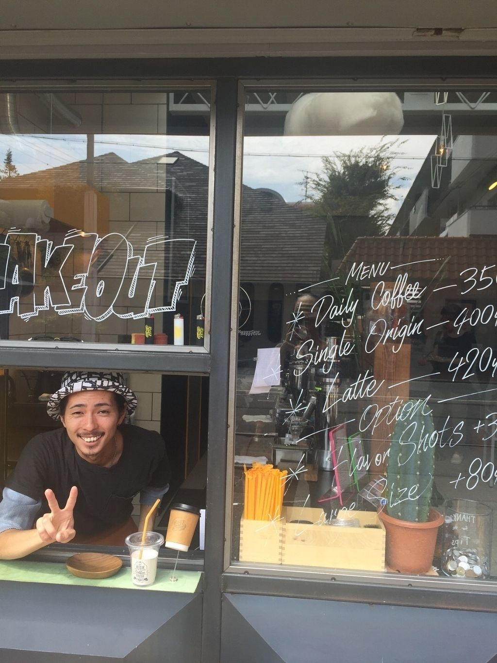 """Photo of Soleil Organic Bakery  by <a href=""""/members/profile/Vegeiko"""">Vegeiko</a> <br/>Cozy coffee spot - two doors away coffee shop to eat Soleil breads! <br/> September 9, 2016  - <a href='/contact/abuse/image/79847/174608'>Report</a>"""