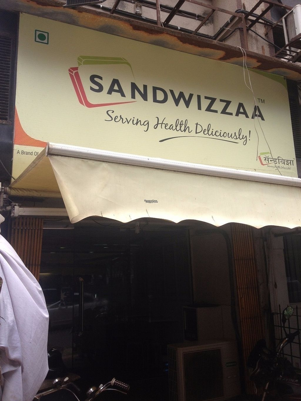 """Photo of Sandwizza  by <a href=""""/members/profile/vegan_ryan"""">vegan_ryan</a> <br/>Exterior <br/> September 9, 2016  - <a href='/contact/abuse/image/79876/174638'>Report</a>"""