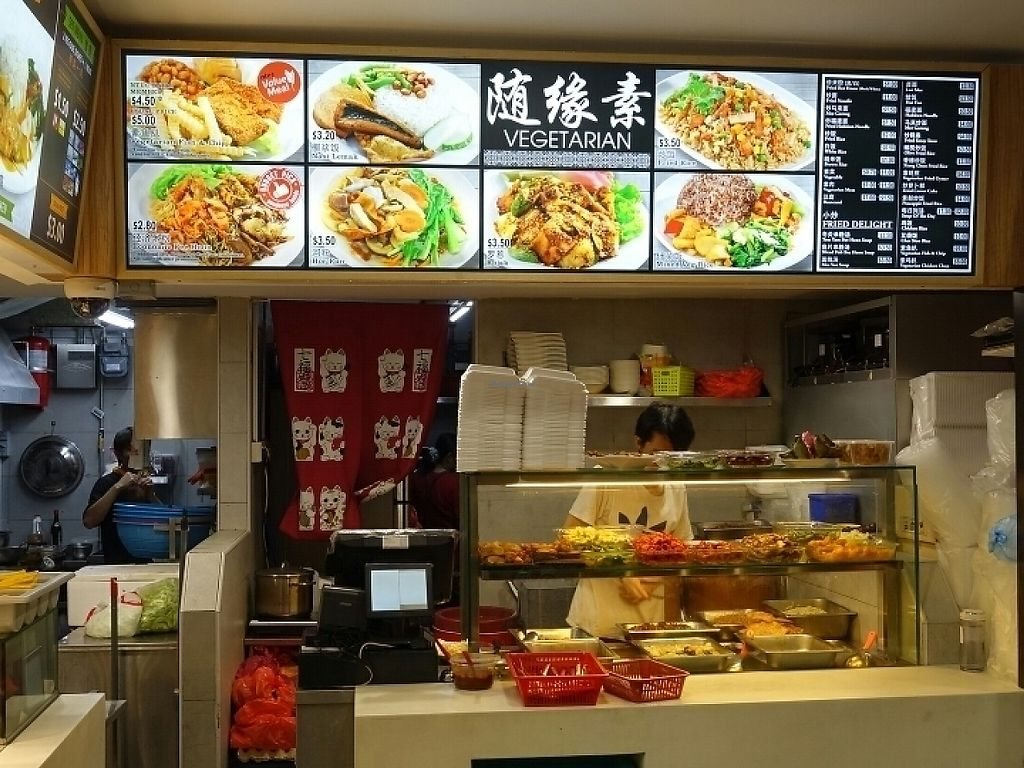 """Photo of Sui Yuan Vegetarian Food Stall  by <a href=""""/members/profile/JimmySeah"""">JimmySeah</a> <br/>stall front  <br/> May 21, 2017  - <a href='/contact/abuse/image/80265/260958'>Report</a>"""