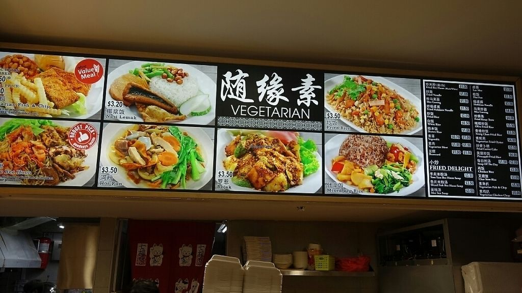 """Photo of Sui Yuan Vegetarian Food Stall  by <a href=""""/members/profile/JimmySeah"""">JimmySeah</a> <br/>menu selection <br/> May 21, 2017  - <a href='/contact/abuse/image/80265/260959'>Report</a>"""
