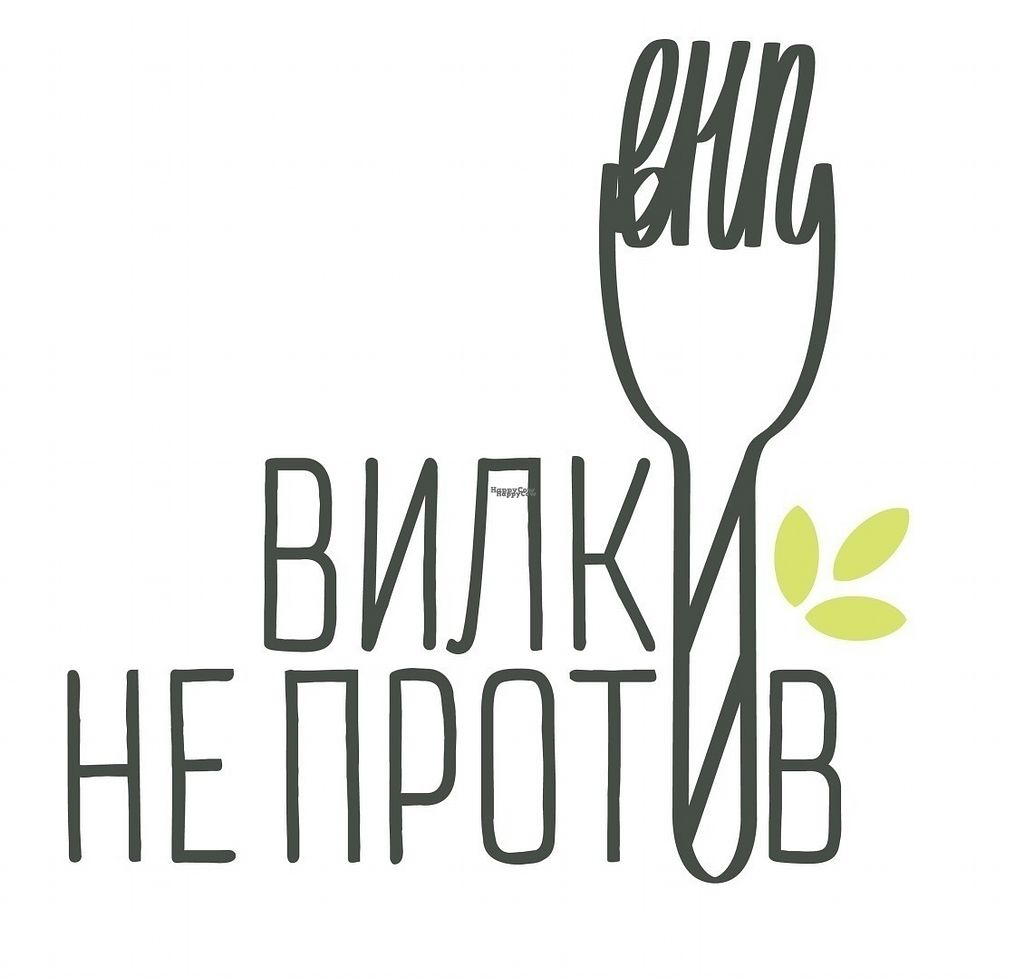 "Photo of Vilki ne protiv  by <a href=""/members/profile/Stasiablabla"">Stasiablabla</a> <br/>Logo <br/> September 19, 2016  - <a href='/contact/abuse/image/80326/176832'>Report</a>"