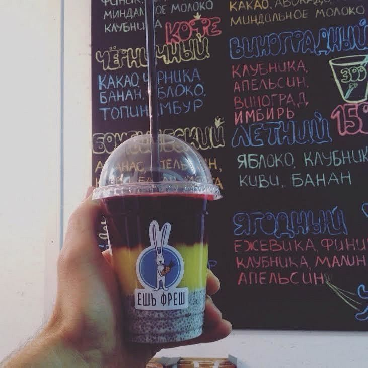 """Photo of Esh Fresh  by <a href=""""/members/profile/IvanMay"""">IvanMay</a> <br/>smoothie chia seeds <br/> September 22, 2016  - <a href='/contact/abuse/image/80357/177378'>Report</a>"""