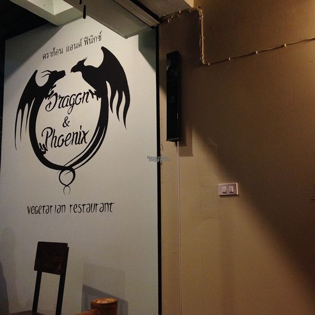 """Photo of CLOSED: Dragon & Phoenix  by <a href=""""/members/profile/Josi"""">Josi</a> <br/>logo <br/> October 18, 2016  - <a href='/contact/abuse/image/80466/182784'>Report</a>"""