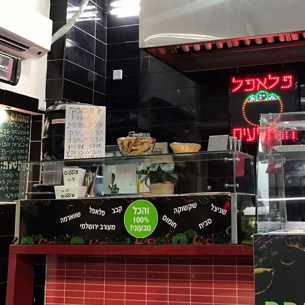 """Photo of Falafel Mevorach  by <a href=""""/members/profile/Brok%20O.%20Lee"""">Brok O. Lee</a> <br/>looking in <br/> March 6, 2017  - <a href='/contact/abuse/image/80470/233480'>Report</a>"""