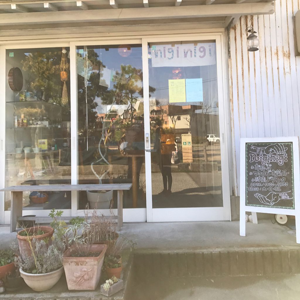 """Photo of CLOSED: Niginigi  by <a href=""""/members/profile/pammkins"""">pammkins</a> <br/>store front  <br/> December 19, 2016  - <a href='/contact/abuse/image/80508/202836'>Report</a>"""