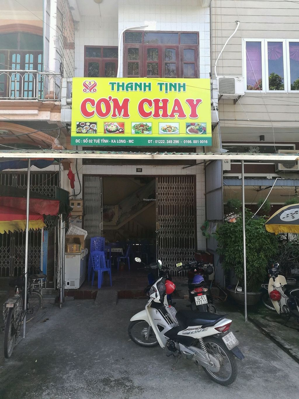 """Photo of Thanh Tinh  by <a href=""""/members/profile/MathiasHauge"""">MathiasHauge</a> <br/>entrance  <br/> September 22, 2017  - <a href='/contact/abuse/image/80680/306992'>Report</a>"""