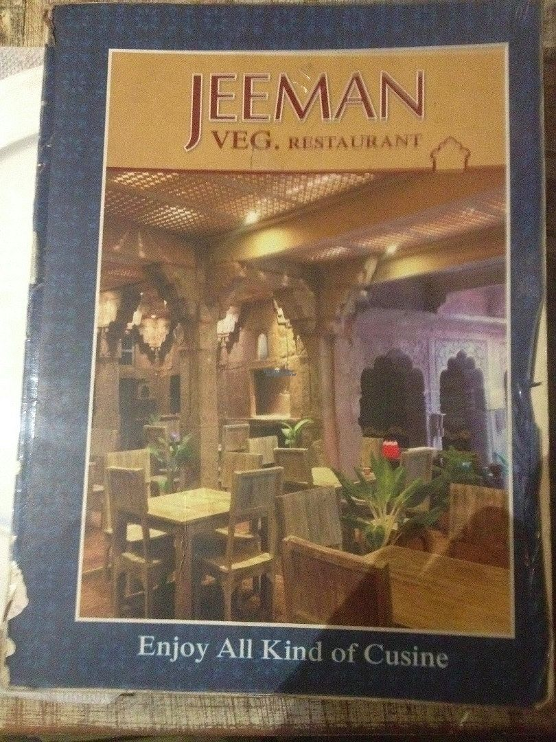 "Photo of Jeeman Veg Restaurant  by <a href=""/members/profile/vegan_ryan"">vegan_ryan</a> <br/>Front of menu <br/> October 5, 2016  - <a href='/contact/abuse/image/80723/179875'>Report</a>"