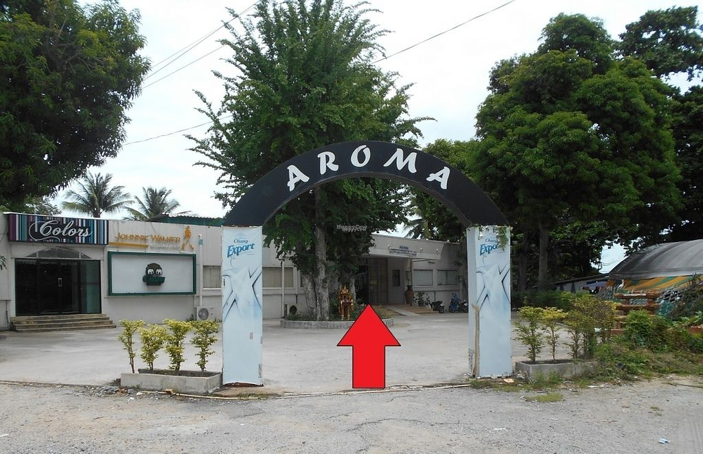 """Photo of Aroma  by <a href=""""/members/profile/Kelly%20Kelly"""">Kelly Kelly</a> <br/>Aroma Indian Food  <br/> September 30, 2016  - <a href='/contact/abuse/image/80734/178705'>Report</a>"""