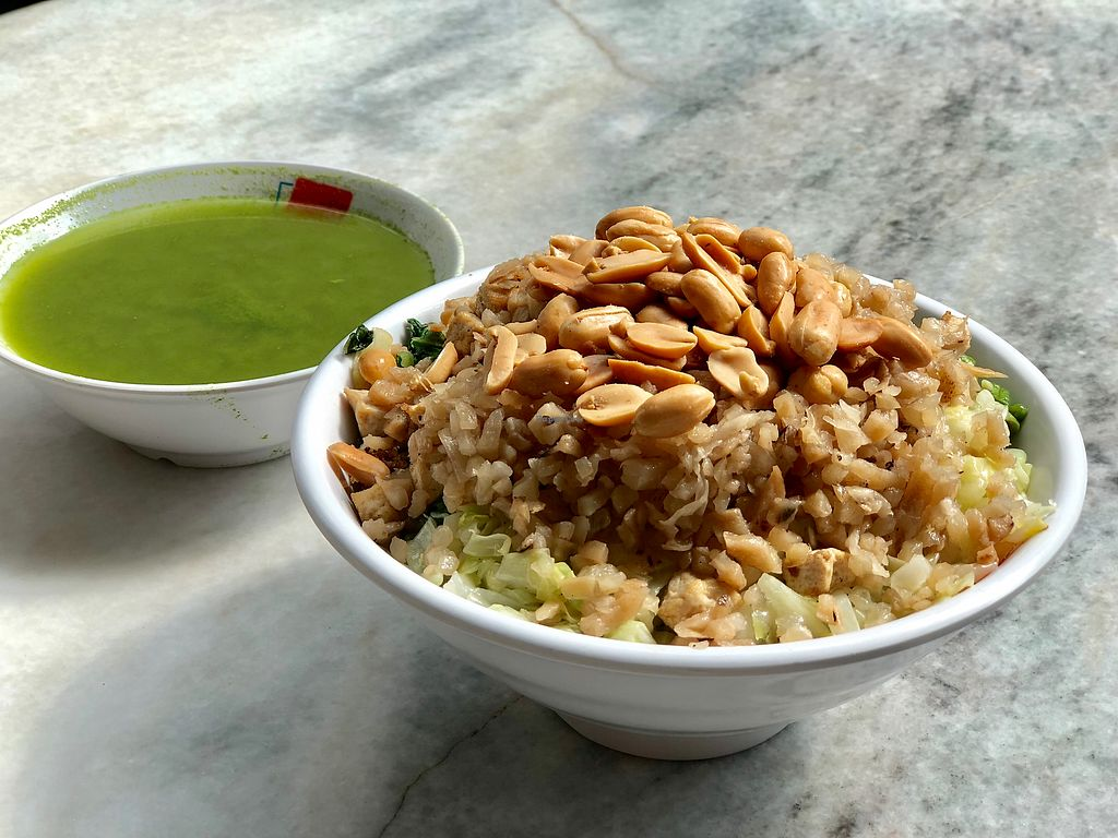 """Photo of Fortune Tree Vegetarian  by <a href=""""/members/profile/CherylQuincy"""">CherylQuincy</a> <br/>Thunder tea rice (upsized) <br/> February 6, 2018  - <a href='/contact/abuse/image/80849/355518'>Report</a>"""