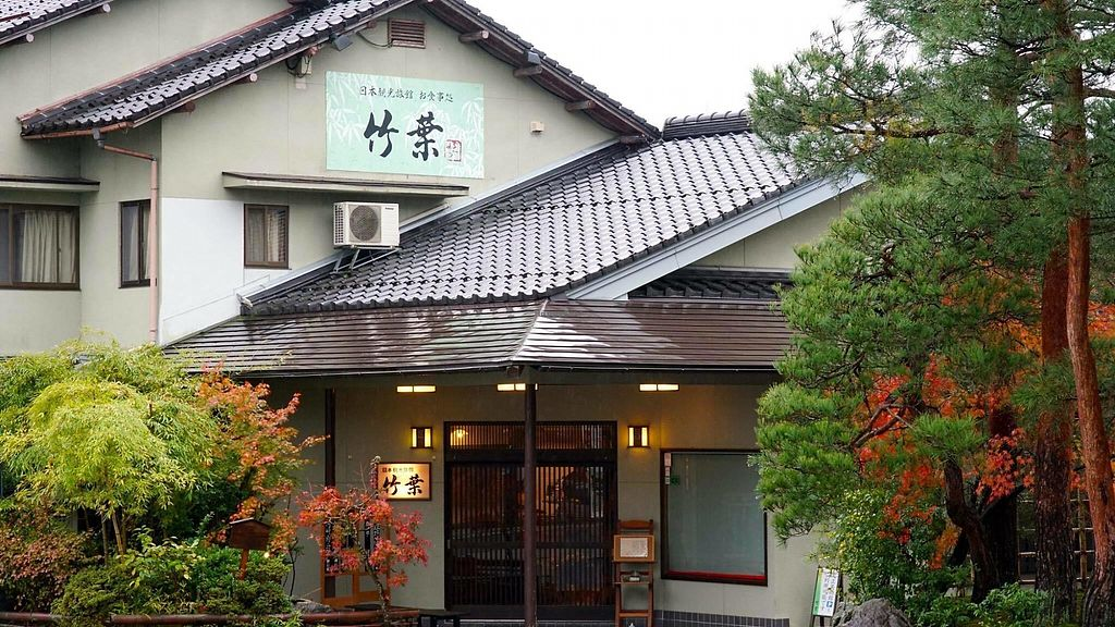 "Photo of Chikuyou  by <a href=""/members/profile/Tomomi13"">Tomomi13</a> <br/>Saginoyu Onsen Chikuyou <br/> April 3, 2018  - <a href='/contact/abuse/image/80931/380065'>Report</a>"