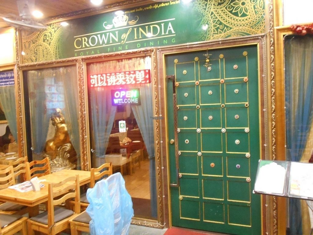 """Photo of Crown of India  by <a href=""""/members/profile/Kelly%20Kelly"""">Kelly Kelly</a> <br/>Crown of India  <br/> October 10, 2016  - <a href='/contact/abuse/image/81156/181012'>Report</a>"""