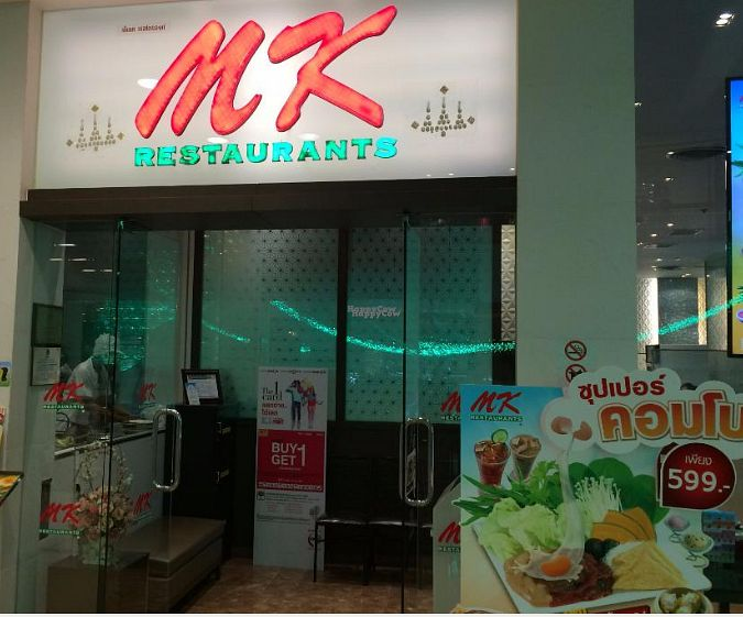 "Photo of MK Restaurant  by <a href=""/members/profile/Kelly%20Kelly"">Kelly Kelly</a> <br/>MK Restaurant  <br/> October 11, 2016  - <a href='/contact/abuse/image/81163/181391'>Report</a>"