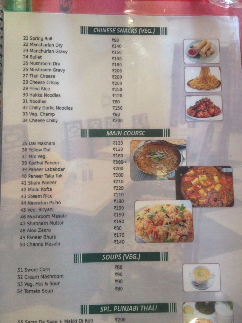 """Photo of D.S. Restaurant  by <a href=""""/members/profile/vegan_ryan"""">vegan_ryan</a> <br/>Menu <br/> October 10, 2016  - <a href='/contact/abuse/image/81259/181190'>Report</a>"""