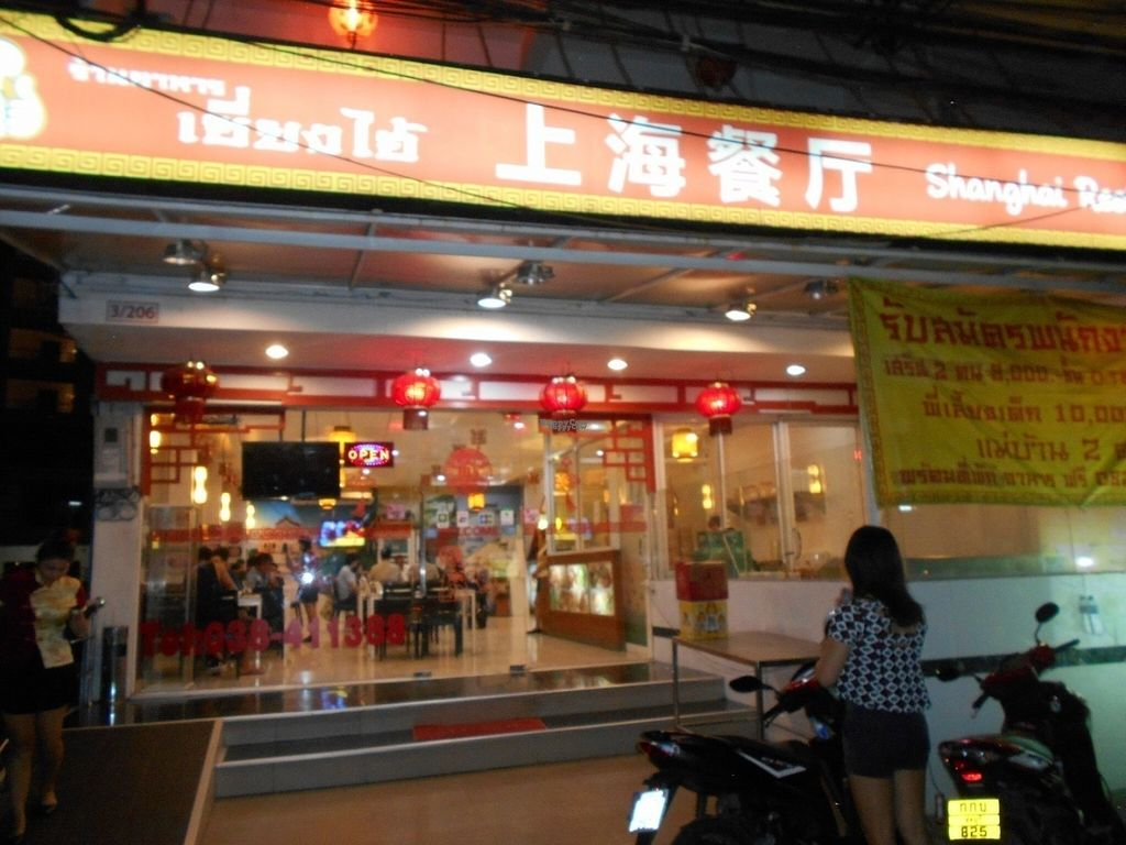 """Photo of Shanghai Restaurant  by <a href=""""/members/profile/Kelly%20Kelly"""">Kelly Kelly</a> <br/>Shanghai Restaurant  <br/> October 11, 2016  - <a href='/contact/abuse/image/81331/181448'>Report</a>"""