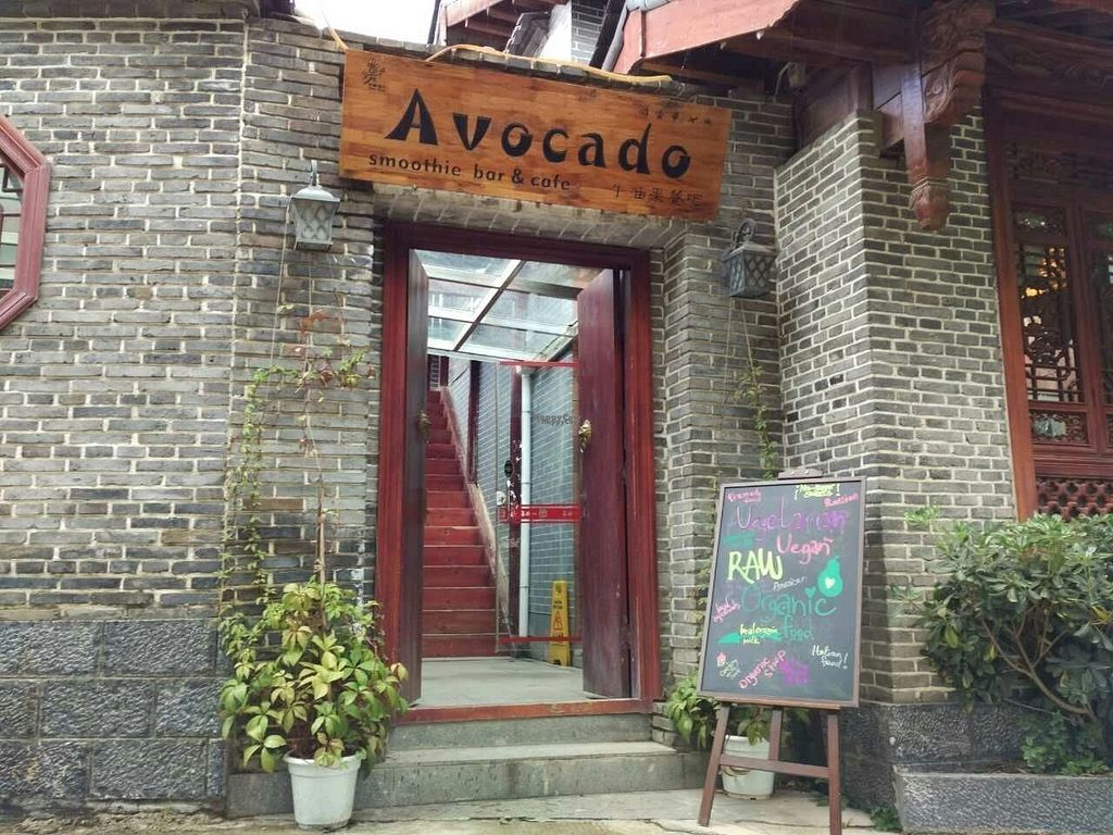 """Photo of Avocado Smoothie Bar & Cafe  by <a href=""""/members/profile/Criz"""">Criz</a> <br/>Avocado smoothie bar & cafe entrance <br/> October 18, 2016  - <a href='/contact/abuse/image/81438/182745'>Report</a>"""