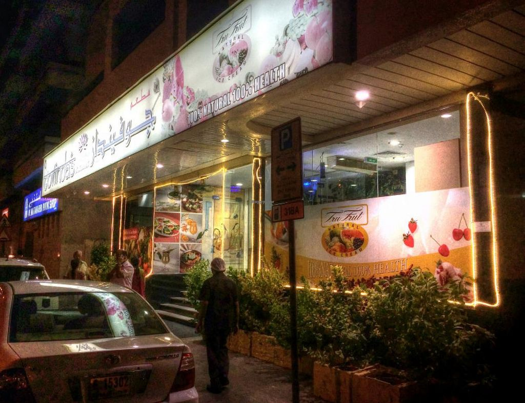 """Photo of Govinda's  by <a href=""""/members/profile/gsbito"""">gsbito</a> <br/>Govinda's outside <br/> November 5, 2014  - <a href='/contact/abuse/image/8144/84739'>Report</a>"""