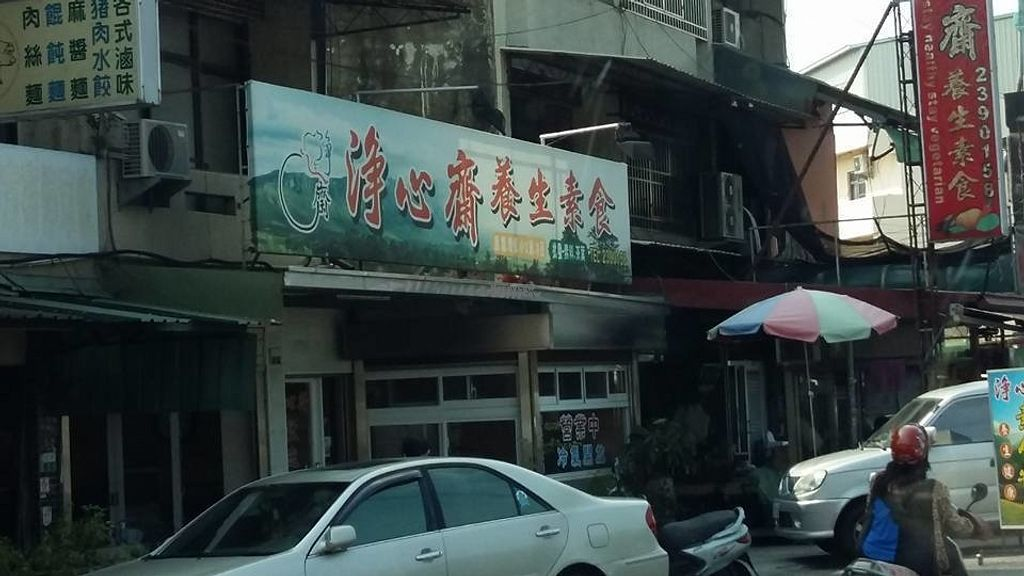 """Photo of Jing Xin Zhai  by <a href=""""/members/profile/JimmySeah"""">JimmySeah</a> <br/>Restaurant shop front <br/> October 22, 2016  - <a href='/contact/abuse/image/81515/183667'>Report</a>"""