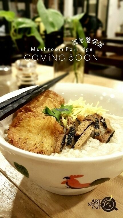 """Photo of Art Nature Cafe  by <a href=""""/members/profile/artnaturecafe"""">artnaturecafe</a> <br/>Brown rice mushroom porridge  <br/> October 22, 2016  - <a href='/contact/abuse/image/81542/183697'>Report</a>"""