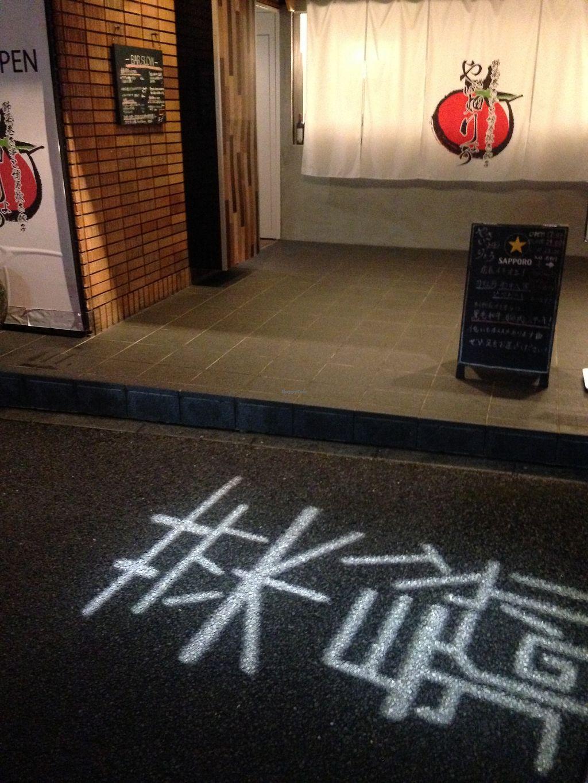 "Photo of Saien Organic Izakaya   by <a href=""/members/profile/JeppoMAX"">JeppoMAX</a> <br/>The revolving logo spotlight at street-level <br/> October 17, 2017  - <a href='/contact/abuse/image/81579/316001'>Report</a>"
