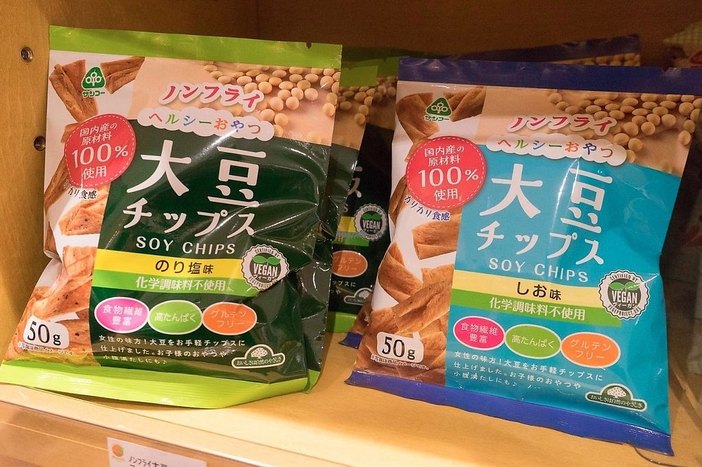 "Photo of Musubi Garden  by <a href=""/members/profile/EmmaCebuliak"">EmmaCebuliak</a> <br/>Vegan chips <br/> March 14, 2017  - <a href='/contact/abuse/image/81585/236428'>Report</a>"